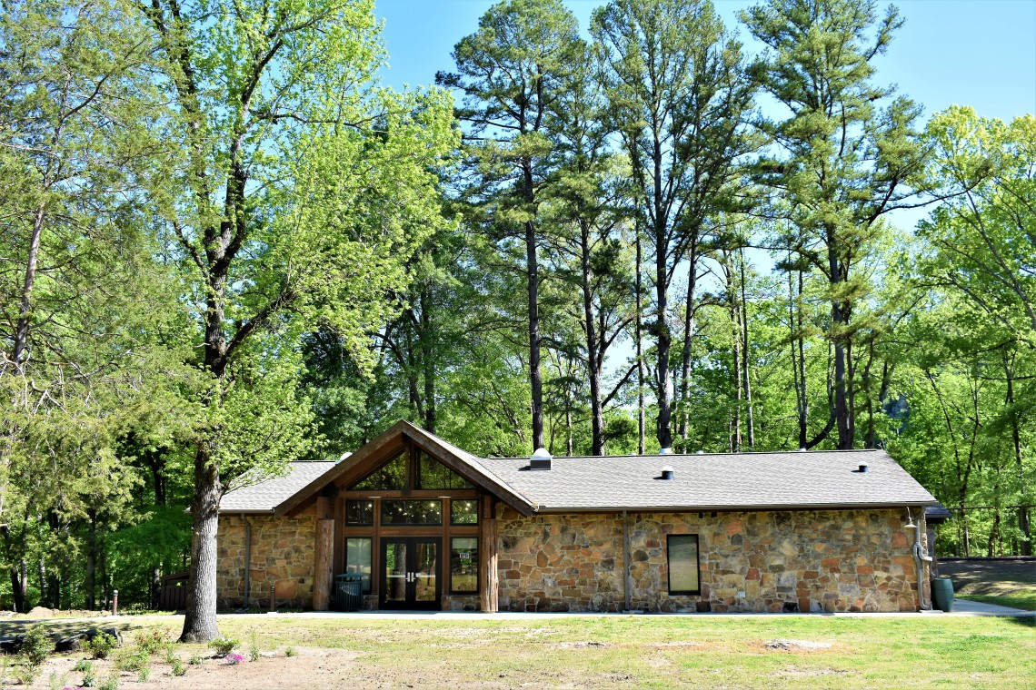 Beavers Bend State Park Nature Center Broken Bow