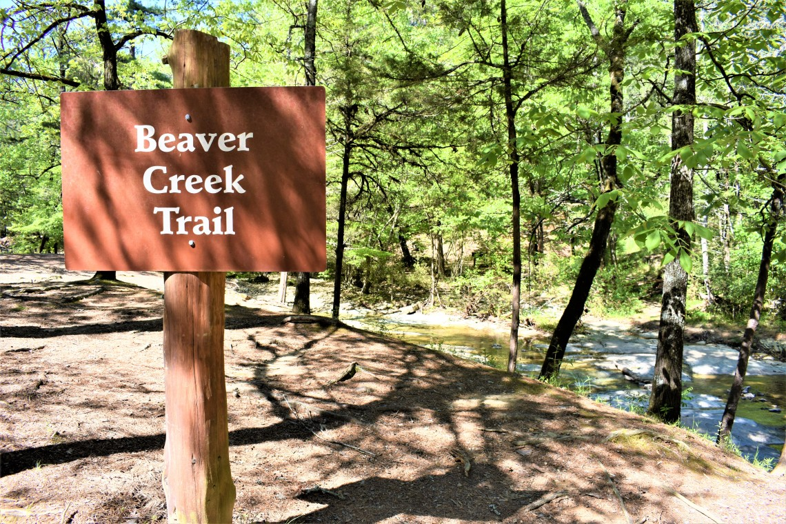Beavers Bend State Park Broken Bow HIking Trail